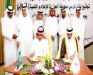 تدشين كرسي صحيفة الجزيرة للإعلام والتنمية