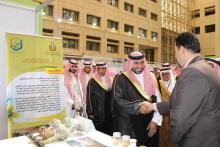 مشاركة الجامعة في الملتقى الثالث للكراسي البحثية في الجامعات السعودية