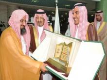 الأمير عبدالرحمن بن ناصر يدشن كرسي أبحاث سارة الغنيم لاستزراع النباتات الطبية والعطرية في الجامعة